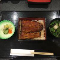 うなぎ成田新川(イオンタウン成田富里店2F)リーズナブルで美味いウナギが食べられるお店