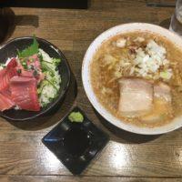 佐倉市表町「喜多方食堂 麺や玄」本格的なマグロ丼が食べられるラーメン店!?