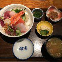 千葉駅西口ランチ「六時裏 浜包丁」安くて美味しい寿司ランチが食べられるお店