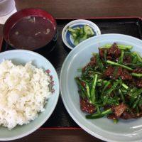 西千葉「鳳華飯店」人気のレバニラ定食は絶品! 駐車場は無いので近くのパーキングへ