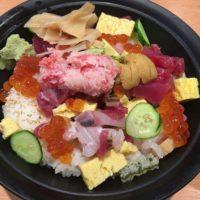 富士見みゆき通り「すしざむらい JR千葉駅前店」24時間営業のお寿司屋さんでランチ