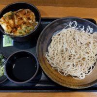 千葉の車検場近く「ゆで太郎 新港店」期間限定メニュー2種の天然海老のかきあげがサクサクで美味い!